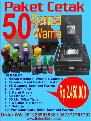 MESIN STEMPEL WARNA 6 LAMPU PC50